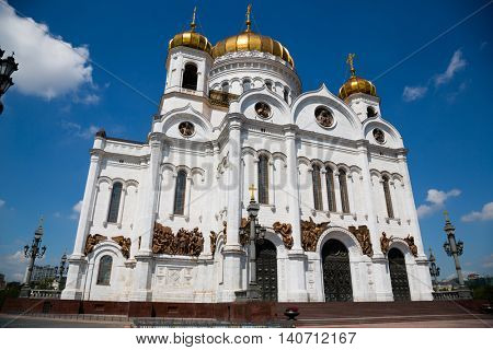 Famous Christ the Savior Cathedral in Moscow, Russia.