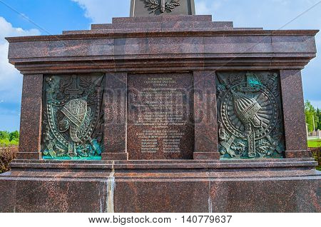 VELIKY NOVGOROD RUSSIA-JULY 29 2016.Monument to Novgorod militia in 1812 in memory of the heroism of military militias participating in the fighting against Napoleon army in the Patriotic War of 1812.