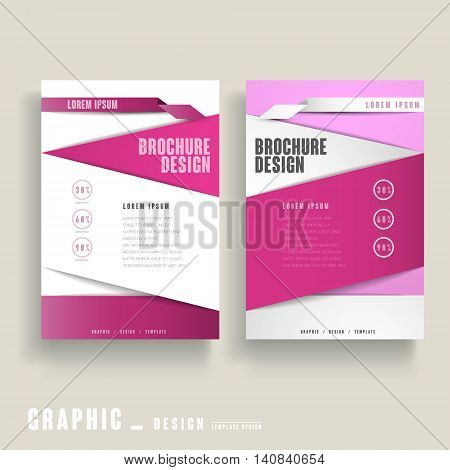 Brochure Template Design