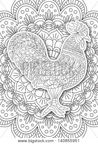 Printable coloring book page for adults - rooster design, activity to older children and relax adult. vector coloring page with the symbol of the new year 2017. outline colorful page