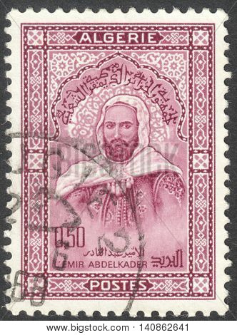 MOSCOW RUSSIA - CIRCA APRIL 2016: a post stamp printed in ALGERIA shows a portrait of Emir Abdel Kader the series