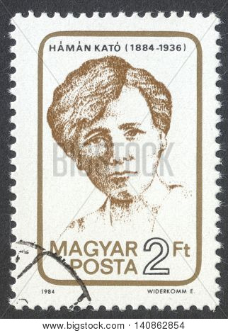 MOSCOW RUSSIA - CIRCA APRIL 2016: a post stamp printed in HUNGARY dedicated to the 100th Anniversary of the Birth of Kato Haman circa 1984