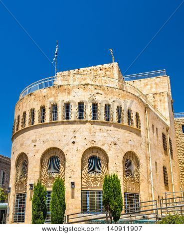 Jerusalem Historical City Hall Building, a building with pockmarks from hostilities - Israel