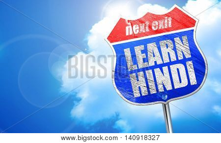 learn hindi, 3D rendering, blue street sign