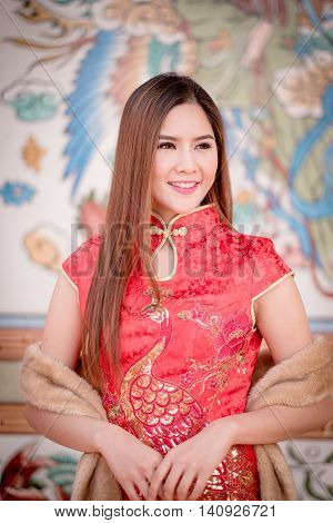 The Asian Chinese Woman In Traditional Chinese