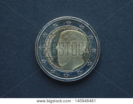 2013 Euro coin from Greece celebrating the 2400th anniversary of the foundation of Plato's Academy