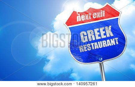 Delicious greek cuisine, 3D rendering, blue street sign