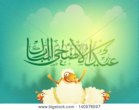 Arabic Islamic Calligraphy text Eid-Al-Adha Mubarak with cute Sheeps on Mosque silhouette glossy cloudy background for Muslim Community, Festival of Sacrifice Celebration.