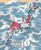 Постер, плакат: Japanese18