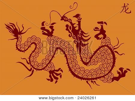 Chinese Dragon Vector Silhouette