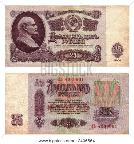 Soviet Currency