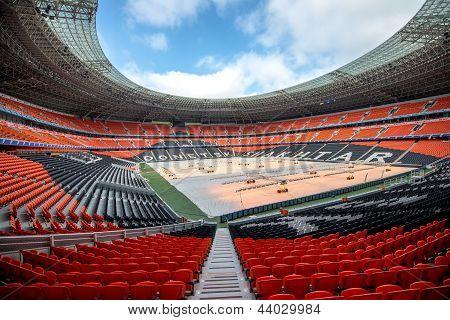 Donbass Arena Stadium In Donetsk, Ukraine.