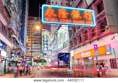 HONG KONG, CHINA - APR 23: Crowded street view at night on April 23, 2012 in Hong Kong, China. With 7M population and land mass of 1104 sq km, it is one of the most dense areas in the world.