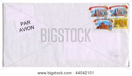 RUSSIA - CIRCA 2013: A stamp printed in Russia shows image of the Moscow kremlin and Nizhny Novgorod kremlin and Hare, circa 2013.