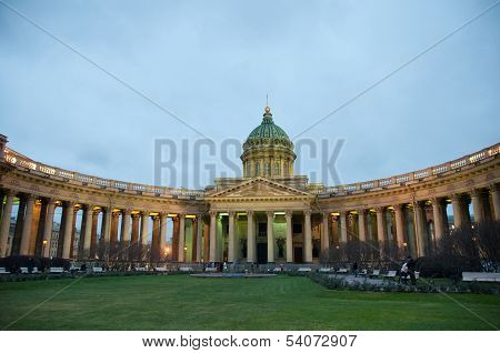 Cathedral Of Our Lady Of Kazan, St. Petersburg, Russia