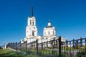 stock photo of ekaterinburg  - Church of the Blessed Virgin Assumption - JPG