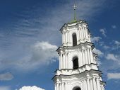 stock photo of deacon  - Beautiful church on a background of the blue sky in Kozeletz town - JPG