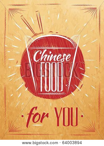 Poster Chinese food takeout box kraft