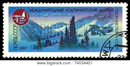 Vintage  Postage Stamp.  The Tract Chymbulak.