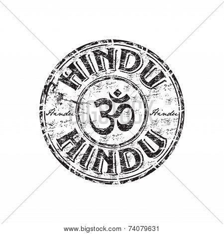Hindu grunge rubber stamp