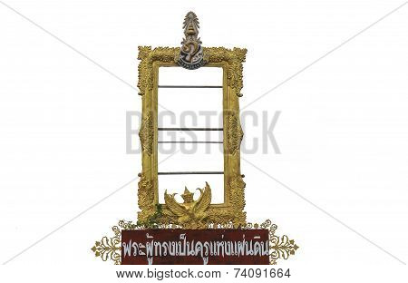 Frame And Symbol Of The King Of Thailand