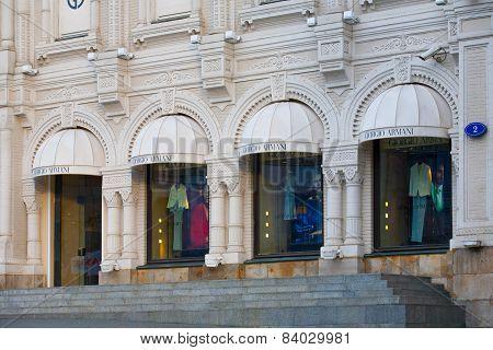 Giorgio Armani Boutique On Theater Lane Street In Moscow