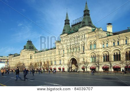 Gum Department Store On Red Square In Moscow
