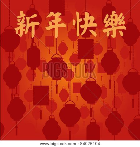 Chinese Lantern Pattern Red New Year Background