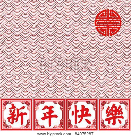 Chinese New Year red wave pattern background