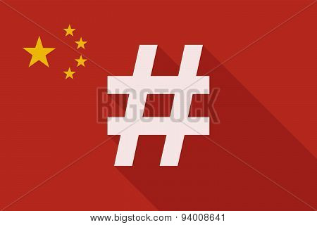 China Long Shadow Flag With A Hash Tag