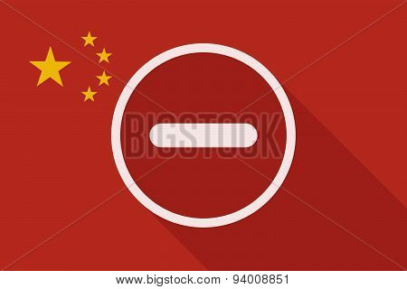 China Long Shadow Flag With A Subtraction Sign