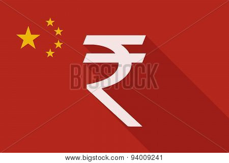 China Long Shadow Flag With A Rupee Sign