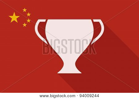China Long Shadow Flag With A Cup