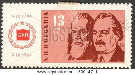 MOSCOW RUSSIA - CIRCA SEPTEMBER 2016: a stamp printed in BULGARIA shows portraits of Dimitar Blagoev and Georgi Dimitrov the series
