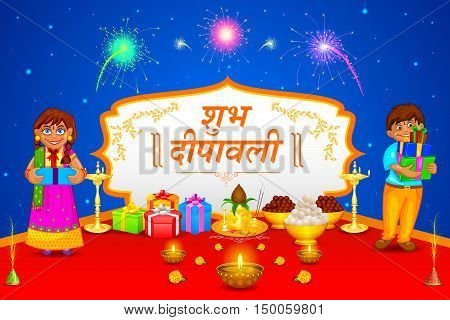easy to edit vector illustration of kids playing with firecracker in Diwali background with message meaning Happy Deepawali