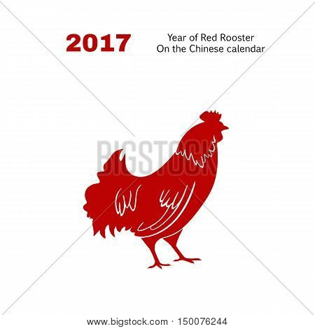 Rooster. Cock. Abstract rooster logo icon. Red rooster as symbol of new year 2017 in Chinese calendar. Monochrome vector illustration of rooster design element for new year 2017 greeting cards