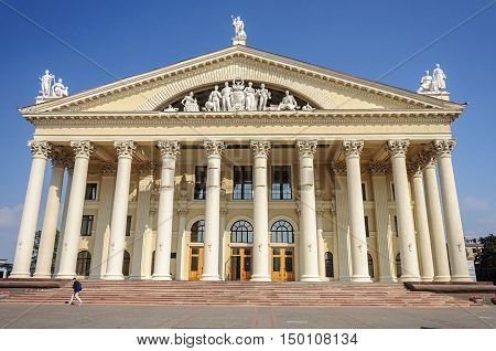 Minsk, Belarus - September 12, 2016: Building of Trade union palace. Soviet architectural style, Stalin's empire.