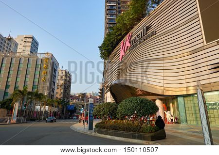 SHENZHEN, CHINA - FEBRUARY 05, 2016: KK Mall building. KK Mall contains luxury brand stores, restaurants and a supermarket.