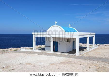 Cyprus Landmark
