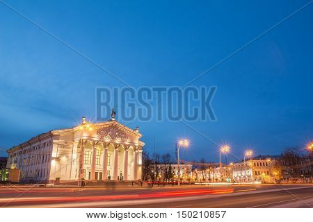 Gomel Regional Drama Theatre in the city lights. On the square in prospect