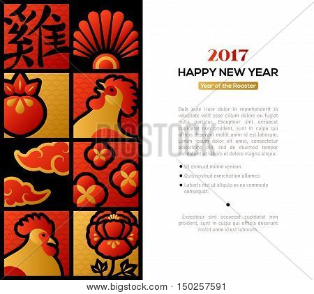 2017 Chinese New Year Banner with Holiday Symbols in Squares. Vector illustration. Hieroglyph Translation - Rooster. Red and Gold Stained Glass Style