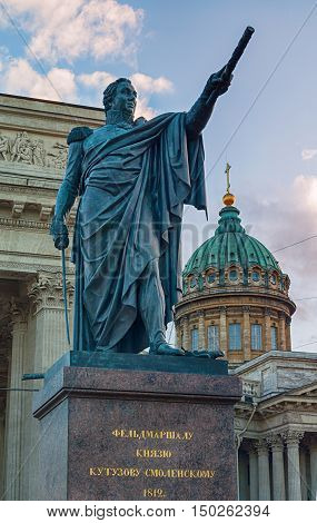 ST PETERSBURG RUSSIA - OCTOBER 3 2016. Monument to Field Marshal Prince Mikhail Kutuzov on the background of Kazan Cathedral in St Petersburg Russia. Closeup view of St Petesburg landmarks