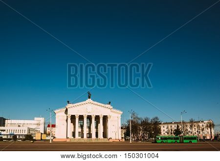 Gomel Belarus - March 27 2016: View of the facade of the Drama Theatre in Gomel on Lenin Square