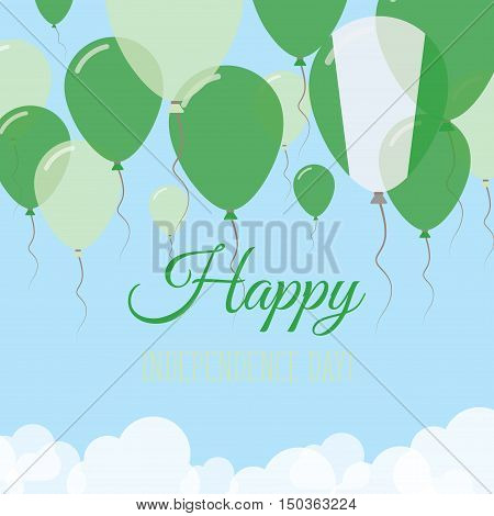 Nigeria Independence Day Flat Greeting Card. Flying Rubber Balloons In Colors Of The Nigerian Flag.
