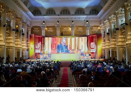MOSCOW, RUSSIA - APR 23, 2016: 8th congress of A Just Russia political party in Union House column hall.
