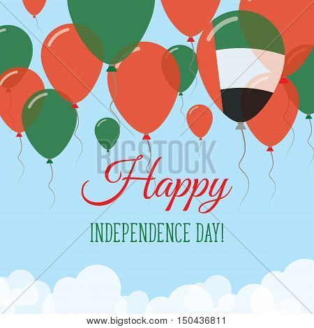 United Arab Emirates Independence Day Flat Greeting Card. Flying Rubber Balloons In Colors Of The Em