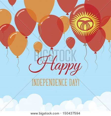 Kyrgyzstan Independence Day Flat Greeting Card. Flying Rubber Balloons In Colors Of The Kirghiz Flag
