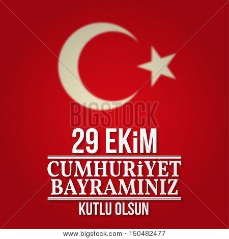 Republic Day Turkey.