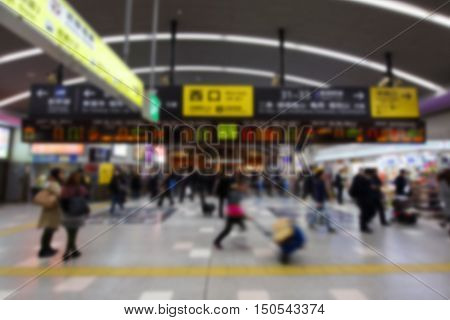 Blurred abstract image of Station during rush hour Japan