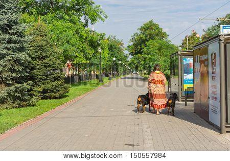 DNEPR UKRAINE - AUGUST 24, 2016: Pedestrian part of Yavornytskyi Avenue at summer weekend in Dnepr city, Ukraine at August 24, 2016